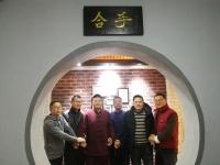 上海奉贤南桥合手太极开业