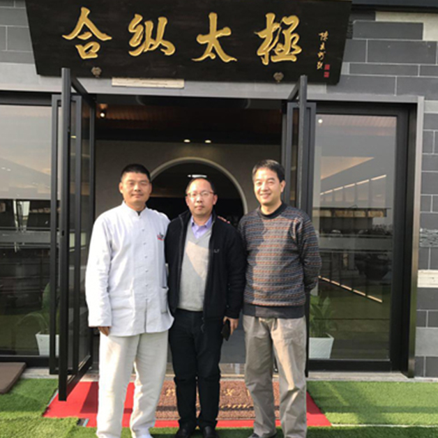 上海太极健身馆
